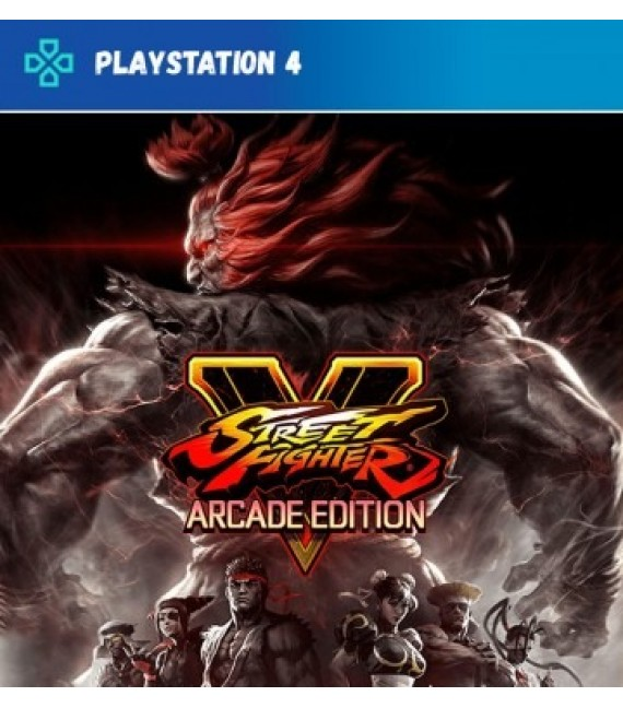 Street Fighter V Arcade Edition Deluxe (compte)