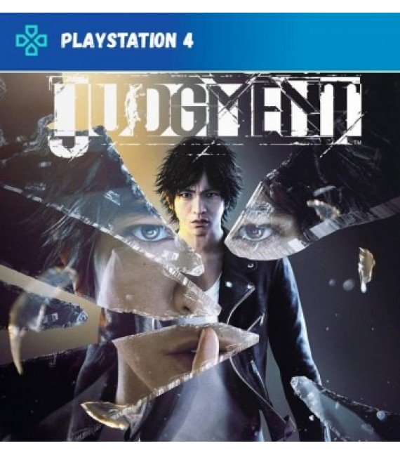 Judgment (compte)