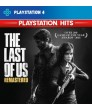 The Last of US Remastered (compte)