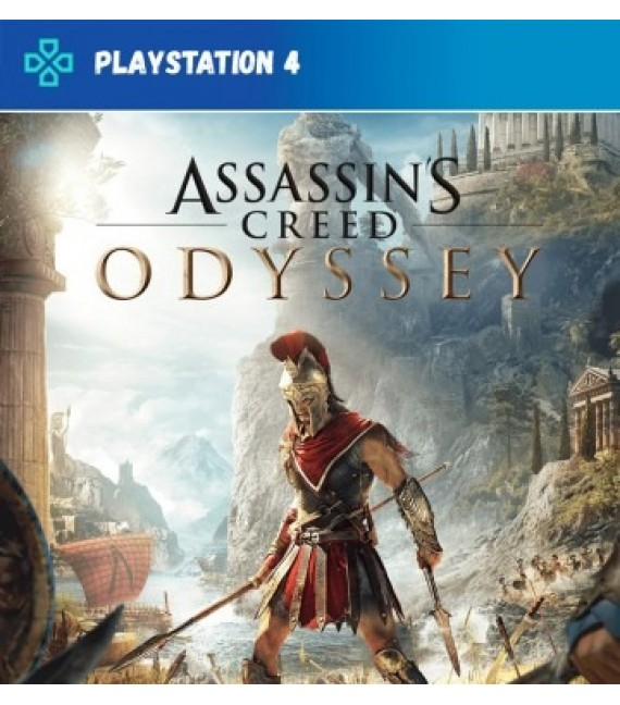 Assassin's Creed Odyssey (compte)
