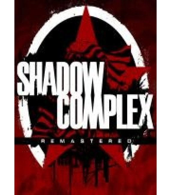 Shadow Complex Remastered Xbox (EU)